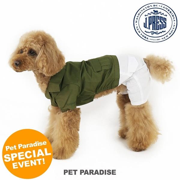 【PET PARADISE 寵物精品】JPRESS 襯衫式連身褲/軍綠 (SS/DS) 寵物用品 寵物衣服《SALE》