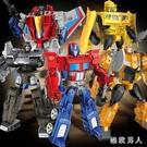 正版合金模型手辦變形玩具金剛機器人5紅蜘蛛飛機大黃蜂男孩汽車6歲HX69【極致男人】