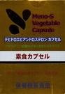 安博氏 美適樂 DHEA 軟膠囊 DHEA+Q10 素食