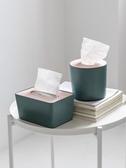 面紙盒 紙巾盒北歐桌面抽紙盒簡約家用客廳卷紙收納圓筒創意餐廳用收納盒