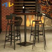 吧台椅實木歐式鐵藝酒吧椅吧凳現代簡約椅子 高腳凳 吧台椅xw 一件免運