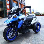 搖擺車 兒童電動摩托車 小孩三輪車2-3-4-5-8歲大號寶寶遙控玩具車【快速出貨八折鉅惠】