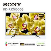 入內特價~SONY 新力【KD-75X8000G】75吋4K HDR連網智慧電視支援Google Play.youtube.netflix.螢幕鏡射.語音搜尋