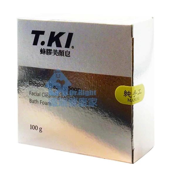 T.KI 蜂膠美顏皂 100g/盒◆德瑞健康家◆