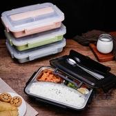 304不銹鋼飯盒便當盒分隔型分格餐盤保溫餐盒套裝【極簡生活】