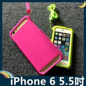 iPhone 6/6s Plus 5.5吋 潮流螢光色保護套 軟殼 韓國原裝 附掛繩 掛脖 全包款 矽膠套 手機套 手機殼