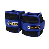 ALEX 3kg 沙包型加重器(台灣製 慢跑 健身 重量訓練 肌力訓練 可拆式 ≡排汗專家≡