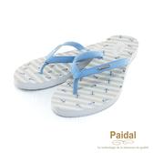 Paidal 海洋風橫條海錨足弓款夾腳拖鞋-淺藍