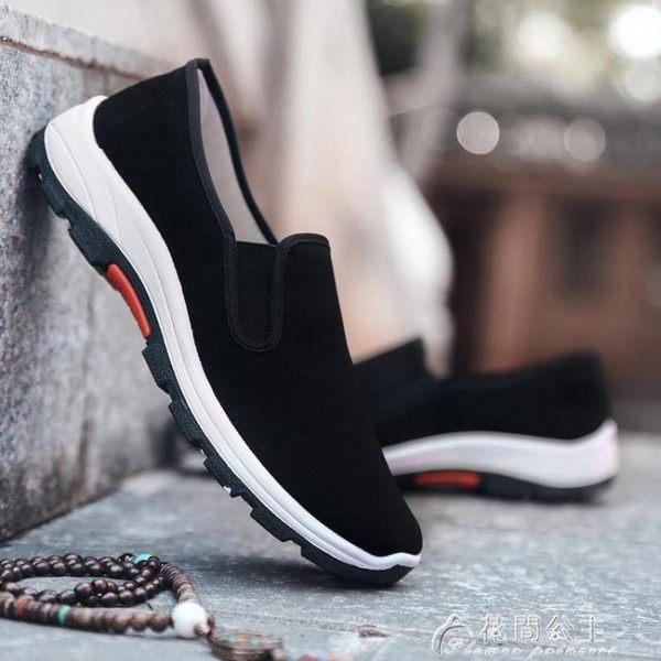 新款老北京布鞋男鞋輕便防滑耐磨軟底工作鞋黑色布鞋登山鞋休閒鞋花間公主