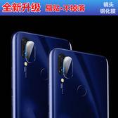 King*Shop--Redmi K20 Pro鏡頭鋼化膜 紅米Note7 Note6 Pro 6A後攝像頭保護膜
