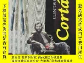 二手書博民逛書店Cuentos罕見Completos, Vol. 1  complete Short Stories, Vol.