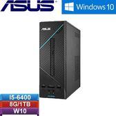 ASUS華碩 H-D320SF-I56400001T 桌上型電腦