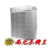 =南屯手機王=Honeywell  抗敏系列空氣清淨機  HPA-200APTW  宅配免運費