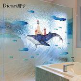 沉醉藍海臥室背景牆牆貼客廳防水貼畫牆貼裝飾背景貼紙環保可移除 【PINKQ】