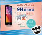 黑熊館 ASUS LASER 5.0 9H硬度 防爆 鋼化玻璃 9H 螢幕保護貼