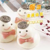任選免運【吃浪食品】卡哇伊小雪人包 (10顆/1包裝)