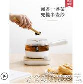 養生壺鳴盞煮茶器玻璃養生壺全自動家用電煮花茶壺小型黑茶多功能茶飲機LX爾碩數位