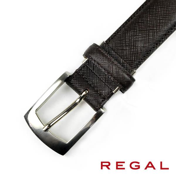 【REGAL】時尚壓紋皮帶 深咖(ZR042-DBR)