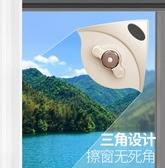 家用雙層中空玻璃清潔工具可調磁強磁性擦窗器高樓雙面清潔玻璃刮