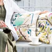 時尚簡約實用抱枕44  靠墊 沙發裝飾靠枕