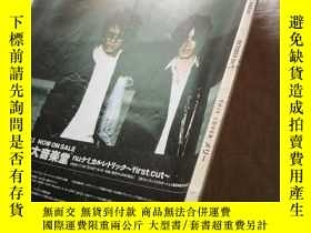 二手書博民逛書店罕見日本明星雜誌《fool s MATE》 2005.10 缺封