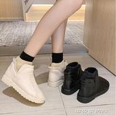 平跟雪地靴女冬季新款韓版套腳學生保暖麵包鞋防滑棉鞋森女靴傑克傑克館