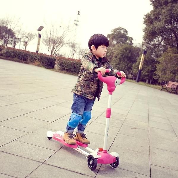 滑板車兒童蛙式剪刀車2-3-6-8歲男孩女孩四輪溜溜車搖擺雙腳踏板【快速出貨】