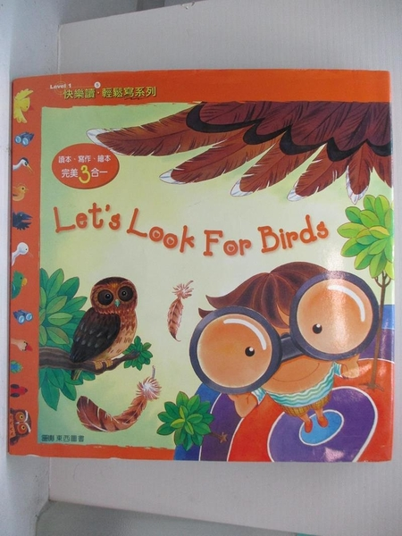 【書寶二手書T9/語言學習_E96】輕鬆讀輕鬆寫Level1(5)-Let s Look for Books_東西圖書編輯部