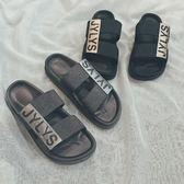 夏季韓版新款男士拖鞋百搭一字鞋休閒涼鞋沙灘涼拖潮 潮先生