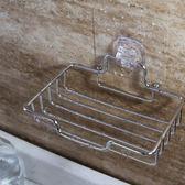 ♚MY COLOR♚電鍍不銹鋼肥皂架 瀝水 肥皂 浴室 肥皂盒 免打孔 香皂架 香皂盒【P393】