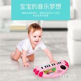 兒童電子琴寶寶早教音樂多功能鋼琴玩具益智音樂發聲玩具女孩男孩 QG2377【艾菲爾女王】