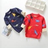 女童秋冬裝新款毛衣男童女童童裝女寶寶洋氣針織衫兒童套頭 全館9折起