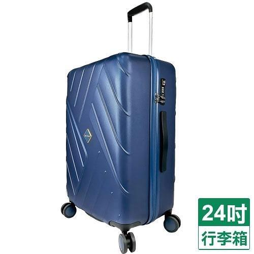 MyTravel 星艦迷航24吋旅行箱-藍【愛買】