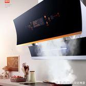 萬熊好太太油煙機家用自動開合側吸式自動清洗抽油煙機壁掛式 220vigo漾美眉韓衣