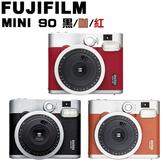 FUJI Mini 90 Instax 富士拍立得 復古造型 平行輸入 一年保固 送隨機卡通底片一盒(10入)+束口袋