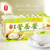 【京工】山藥營養餐(10入)~320 g/盒~奶素食