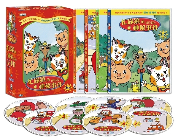 忙碌鎮的神秘事件 DVD ( Hurray  for Huckle! ) 附擦手巾