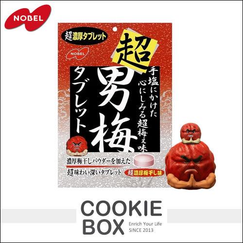 日本 NOBEL諾貝爾 超男梅錠糖 30g 男梅錠 紫蘇梅味 梅子糖 口含錠 進口零食 *餅乾盒子*