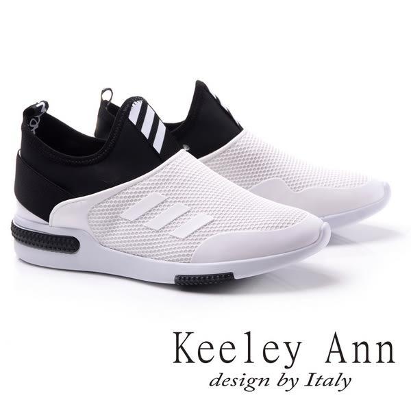 ★2017秋冬★Keeley Ann簡約撞色~運動風彈性布真皮軟墊休閒鞋(白色)