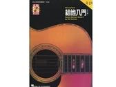 小叮噹的店- 37498《進口》吉他入門-第2輯(中文版)