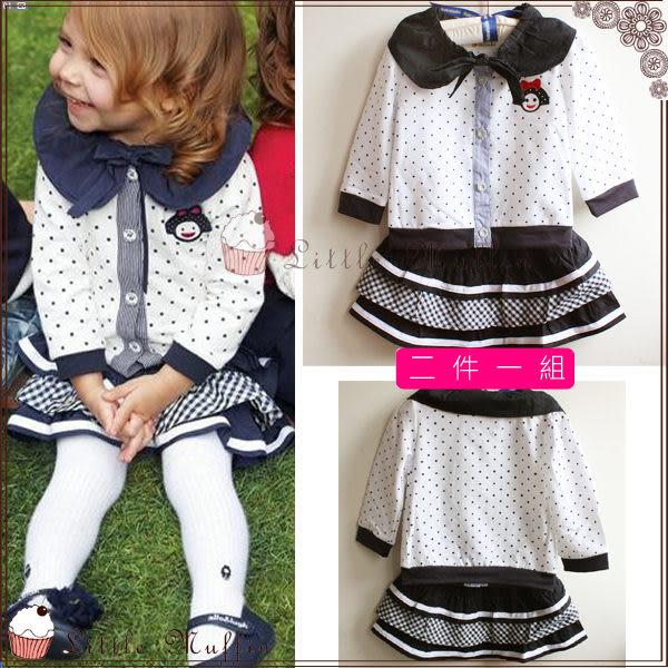 棉質 娃娃領毛圈外套+多層次蛋糕裙 二件組套裝 80-120