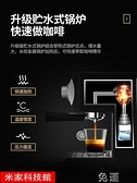咖啡機 Donlim/東菱 DL-KF6001咖啡機家用小型意式半全自動蒸汽式打奶泡 米家MKS