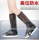 成人雨鞋 防雨鞋套防滑加厚耐磨底成人學生男女士戶外騎行摩托車下雨天防水 2色 s-xl