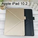 【Dapad】大字立架皮套 Apple iPad 10.2 平板