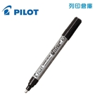 PILOT 百樂 SC-S-M 銀色 2.0 中型頭油漆筆 1支