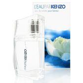 【福利品】KENZO 水之戀 女性淡香水 30ml,商品拍照拆封膜,內容100%全新