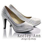 ★零碼出清★Keeley Ann璀璨光芒~完美曲線水鑽真皮軟墊高跟鞋(銀色)