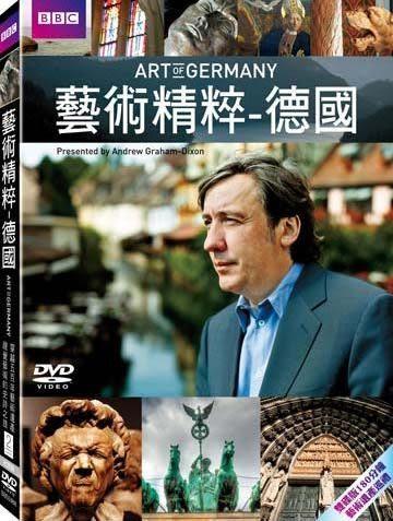 藝術精粹 德國  DVD 雙碟版 Art Of German 藝術遺產史詩之旅阿爾布雷希特杜勒格呂內瓦爾德夢想家