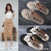 網紅涼拖鞋女外穿夏季新款包頭chic平底亞麻懶人一腳蹬半拖潮     麥吉良品