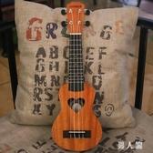 17寸尤克里里桃花心木心形音孔初學者個性小吉他 PA6707『男人範』
